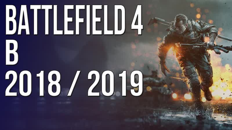 BATTLEFIELD 4 ON PS4 IN 2019 - GAMEPLAY (720p60)