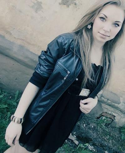 Анна Алексеева, 7 июня , Нижний Новгород, id169580056