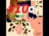 Прохождение Супер Корова - часть 10 - Леденая пещера