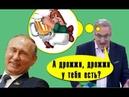 Смеялись да слёз Зеленский выполнил совет Путина! ВСЕ Анекдоты Норкина за май 2019