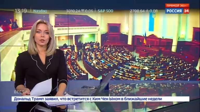 Новости на Россия 24 • Москву основали опрометчиво: Порошенко позвонит Вселенскому патриарху