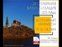15-16 октября вебинар от Space School на тему экстерьерной визуализации