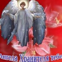 Халиуллина Гульнара (Латыпова)