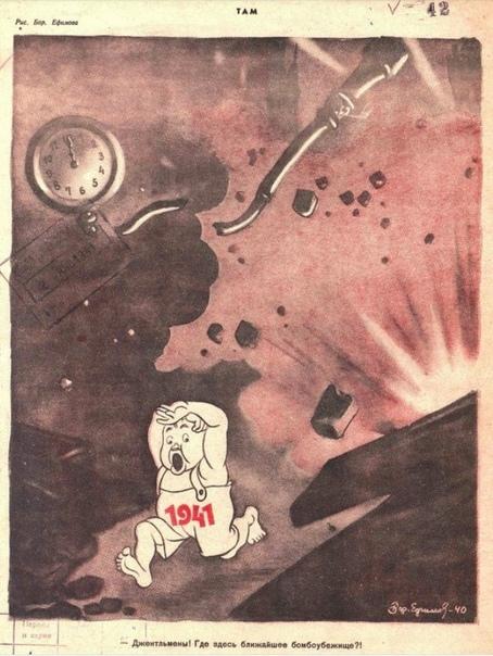 Великобритания в одиночку воевала с Гитлером больше года!