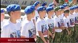 150 курсантов побывали в роли спецназовцев в лагере Волгограда