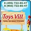 Магазин детских игрушек Toysvill