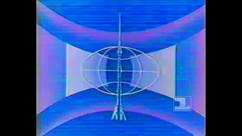 Последние минуты 1 канала Останкино и начало вещания ОРТ (31 марта - 1 апреля 1995) (Реконструкция) by SIMVOL ARTISTS