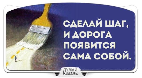 Фото №456243141 со страницы Дмитрия Скляра