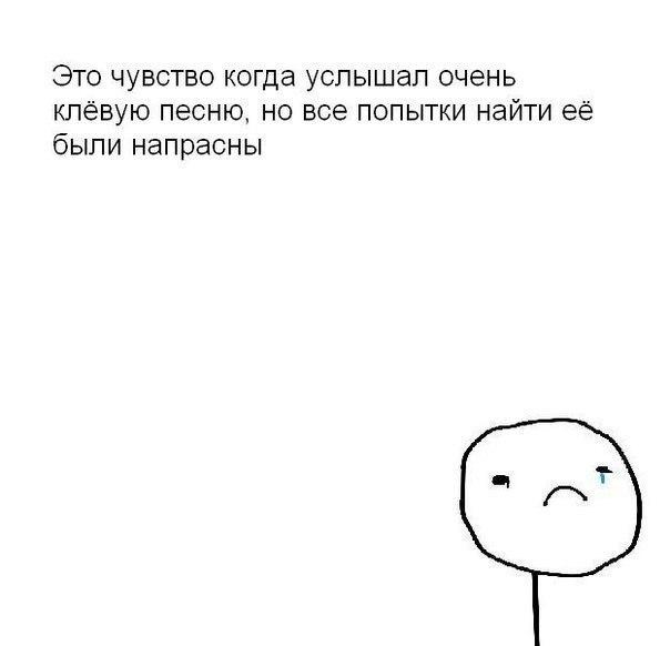 Такое прям мммм)