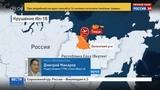 Новости на Россия 24 После аварийной посадки Ил-18 трое военных находятся в тяжелом состоянии