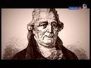 The history of the piano - История фортепьяно - Абсолютный слух - Absolute pitch