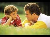 Как воспитать в сыне лидерские качества?