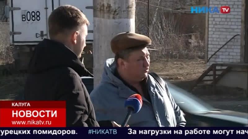 Репортаж Ника ТВ