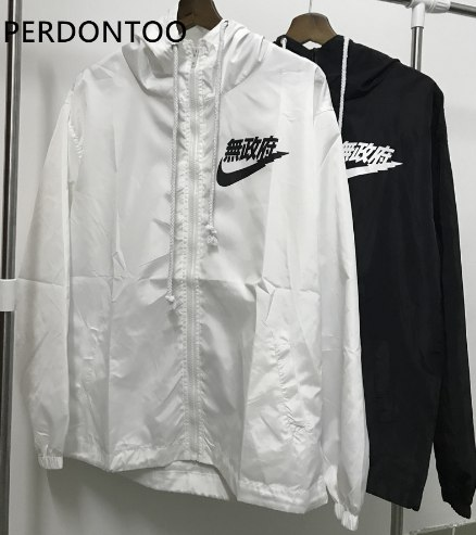 Ветровка Nike Kanji