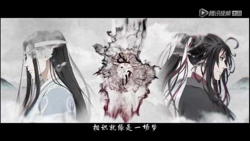 Modao zushi OP / Создатель дьявольщины