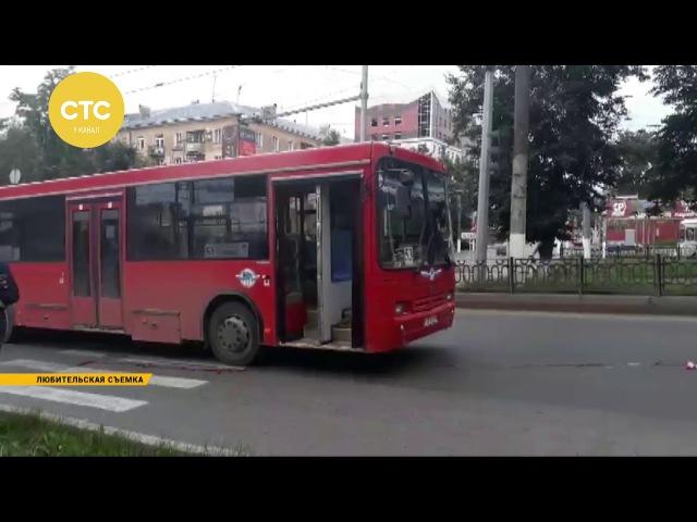 Смертельное ДТП с автобусом