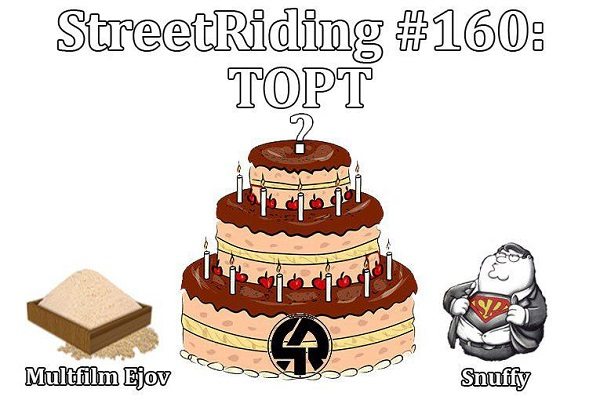 SR-160: Торт