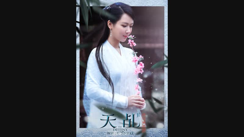 MA TIAN YU YANG ZI _ BETWEEN LOVE AND HATE CROSSOVER
