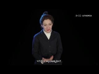 Мириам Сехон - Квинтэссенция всех вещей, которые я люблю