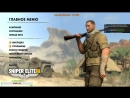 Sniper Elite 3 немного романтики и мозгов