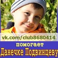 club8680414