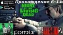 Прохождение события Night of the Living Dead в Into the Dead 2 (7-11) (Android Ios)
