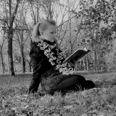Олеся Бондарева, 21 марта 1995, Краснодар, id145817305