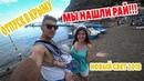 Рай в Крыму Новый Свет Тропа Голицына