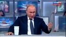 Новости на Россия 24 • Президент: в России нет традиции объявлять амнистию после инаугурации