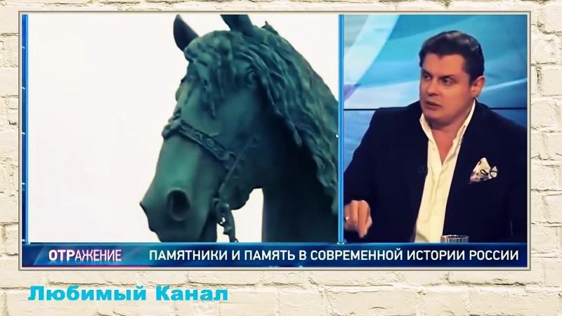 Исторический беспредел Про Сталина и Ивана Грозного VIDEO ATEO