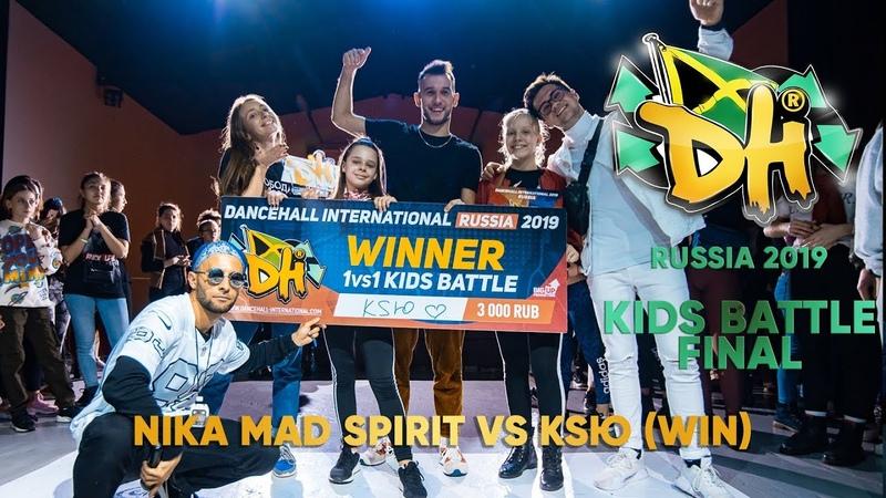 DANCEHALL INTERNATIONAL RUSSIA 2019| 1VS1 KIDS FINAL - NIKA MAD SPIRIT VS KSЮ (win)