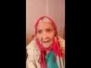 бабушка замбила 104 🗿