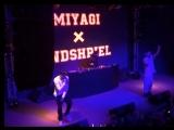 MiyaGi &amp Эндшпиль Feat. МанТана - Моя Банда