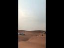 Абу Даби Сафари құмы