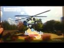 Многослойное стерео-фото Кореновск. Памятник Вертолёт Ми-24