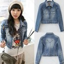 Womens Denim Coat