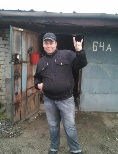 Дима Корж, 24 августа 1996, Карабаново, id181847279