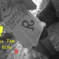 Несик Бахтеева, 23 января 1999, Сызрань, id154133817