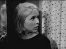 Дикая собака Динго (1962)
