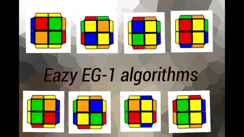 8 Eazy EG-1 Algs for learning