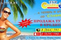seks-turizm-v-belarusi