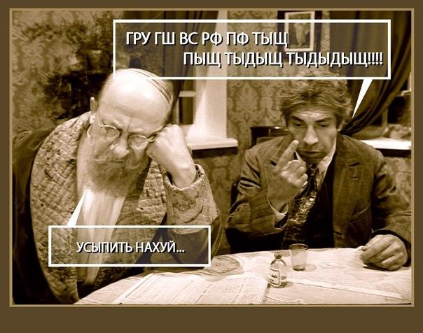 maggel: Лѣвъ Натановїчъ Щаранский Мы здѣсъ властъ!!!