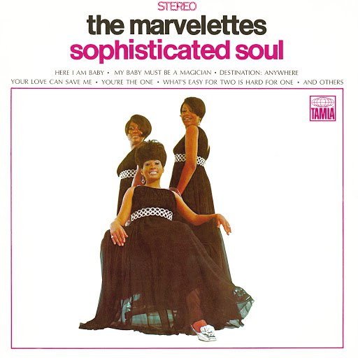 The Marvelettes альбом Sophisticated Soul