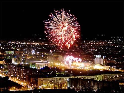 День города Алматы 2014. Праздничные мероприятия