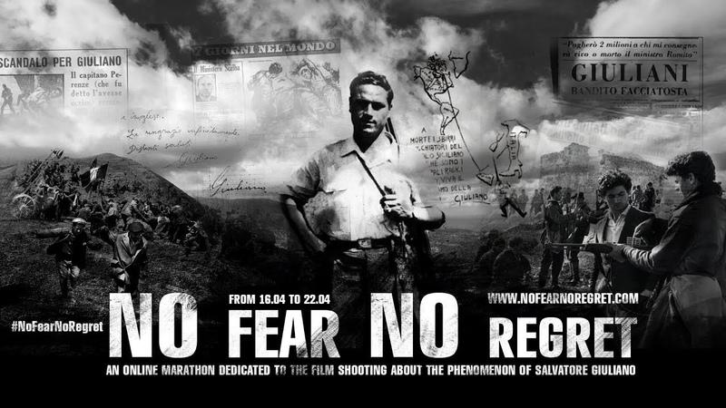 Д Ф Без страха и сожаления Senza paura e rimpianti No fear no regret