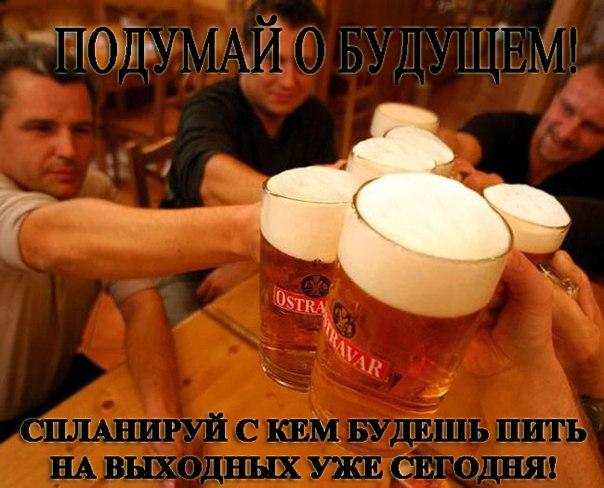 Инициатива президента медведева алкоголизм
