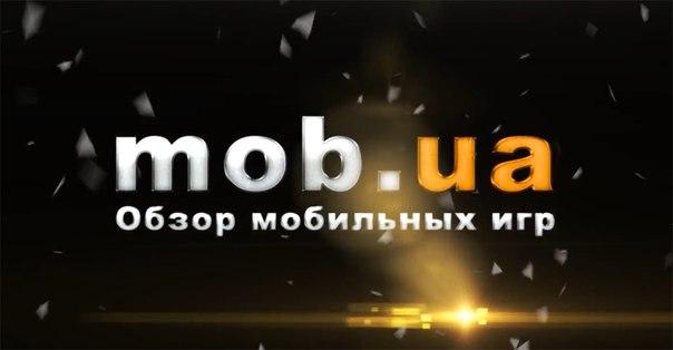 Mob prod