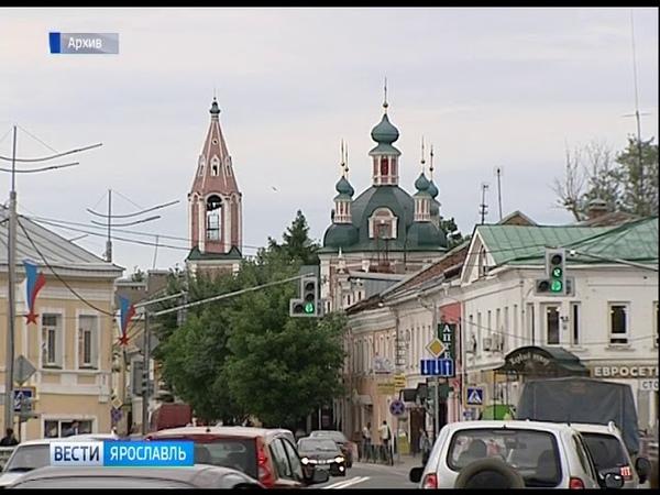 Четыре города Ярославской области получат от Федерации 200 миллионов рублей на благоустройство