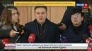 Новости на Россия 24 После допроса в СБУ Надежда Савченко заявила что Украине необходим военный переворот