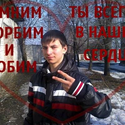 Максим Джокер, 23 апреля , Луганск, id189659426